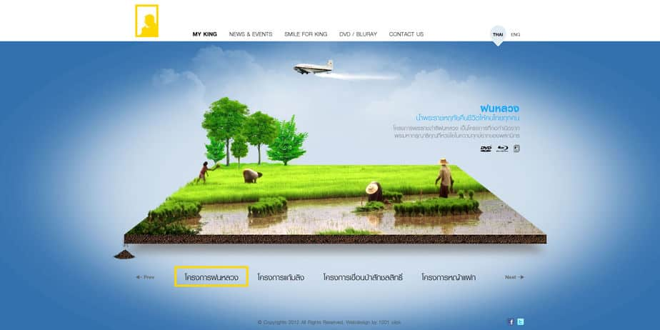 index2-PROJECT-WEBSITE-DESIGN-my-king