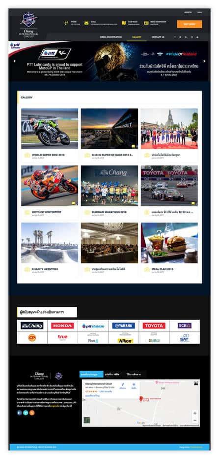 ออกแบบเว็บไซต์สนามแข่งรถ
