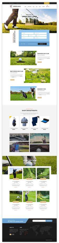 ออกแบบเว็บไซต์สนามกอล์ฟ